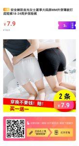 3月16日:壹日必买特别整理限时抢购!【夏季女装】-有朝壹日