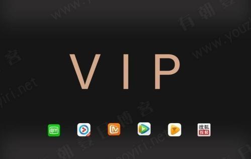 网赚36计第3计全网VIP影视软件,日赚万元(附源码)-有朝壹日