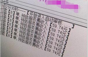 电脑挂机赚钱项目_最简单电脑挣钱的方法-有朝壹日