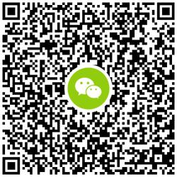 微信游戏幸运用户领20元红包-有朝壹日